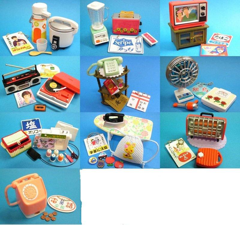 http://www.oddpla.net/blog/dolls/misc16/rements/appliances.jpg