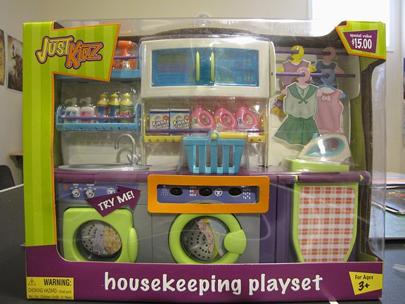 http://www.oddpla.net/blog/lhfdolls/rement/laundry.jpg